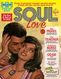 Soul Love #1 Facsimile Edition